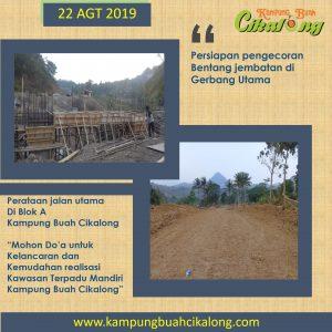 progress di gerbang utama kampung buah cikalong